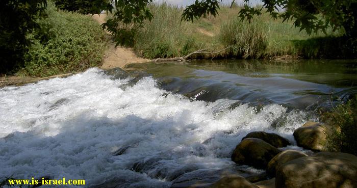 Река Ярден